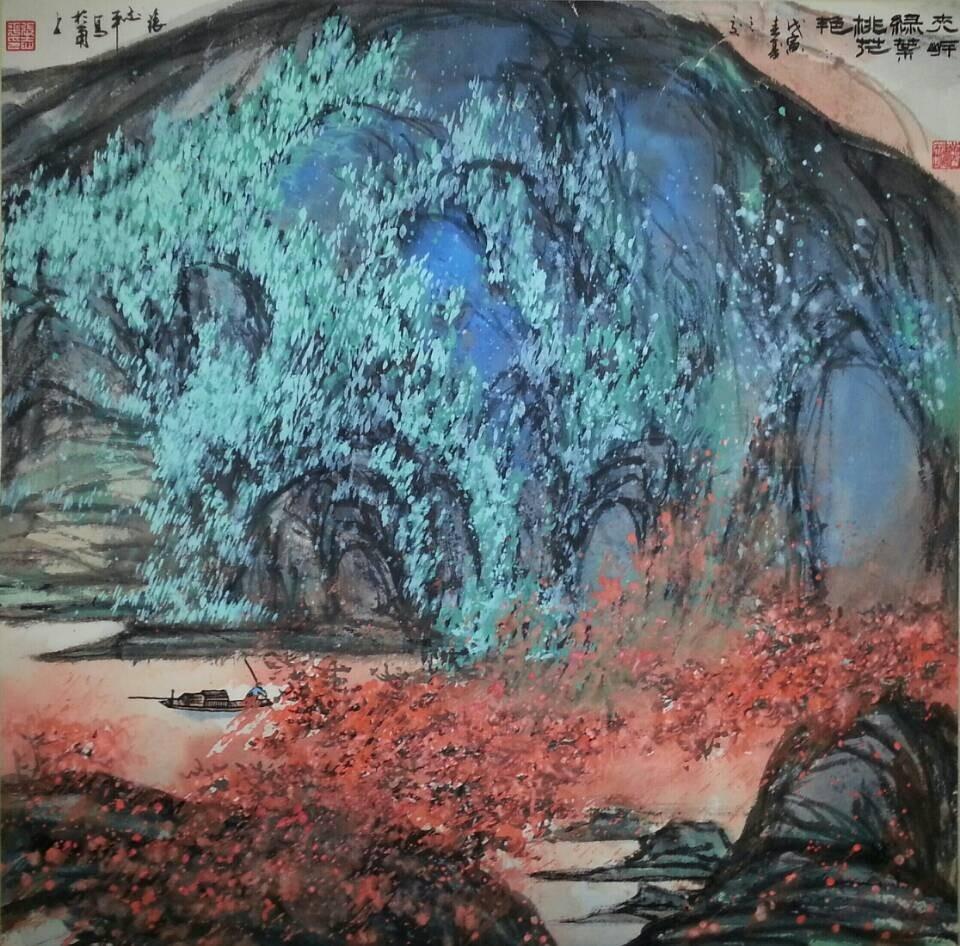 张志平  《夹岸绿叶桃花艳》(1998年作  设色纸本 68×68cm)